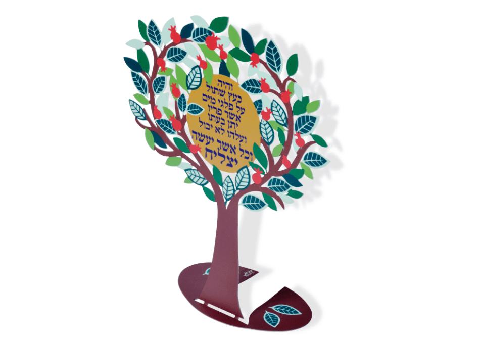 מתנה-עץ-הצלחה