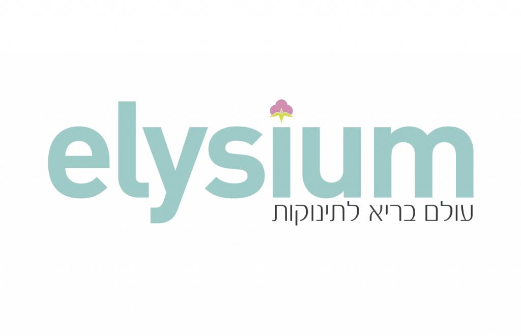 לוגו אליסיום