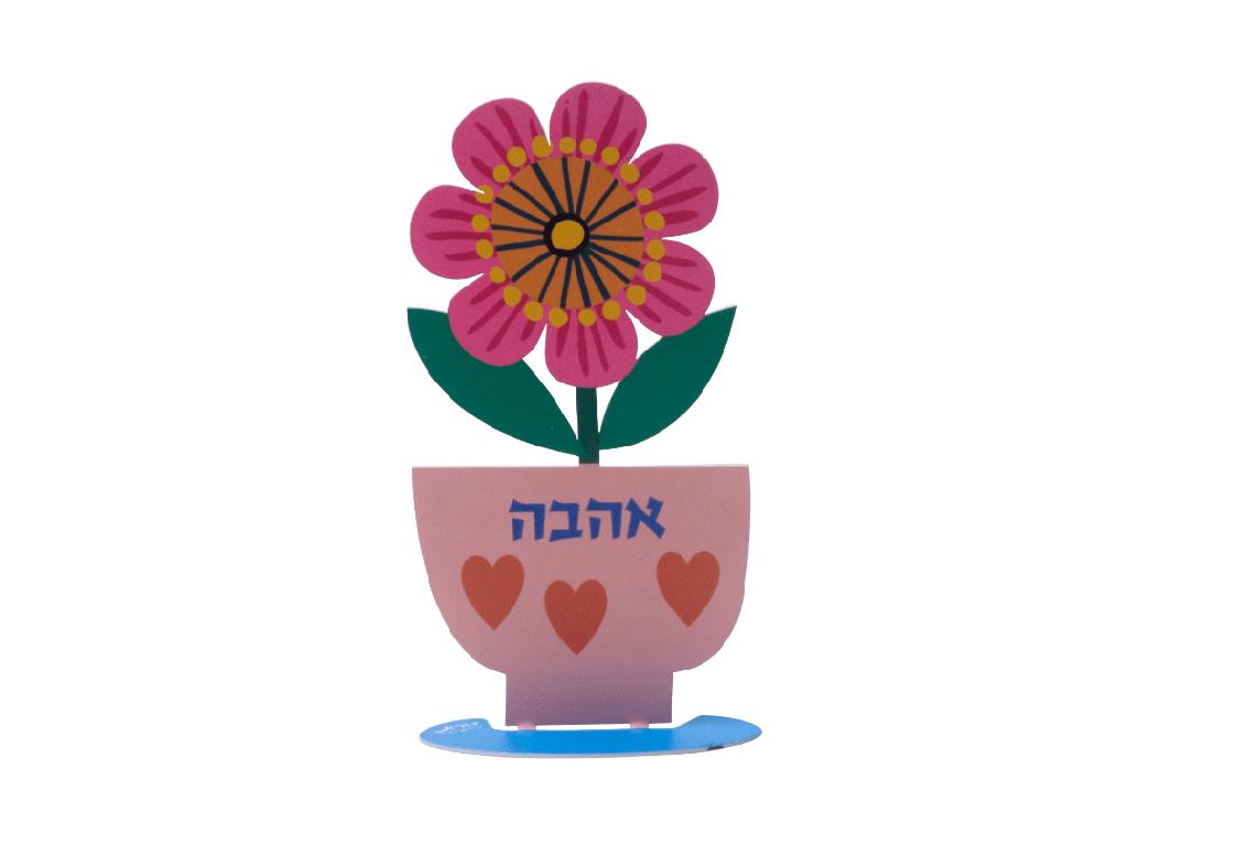 מתנה-עציץ-אהבה-גדול